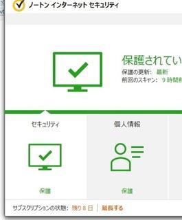 0318_yukoukigen1.jpg