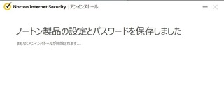 0325_notonkousin5.jpg