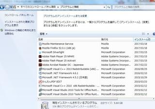 0325_notonkousin7.jpg