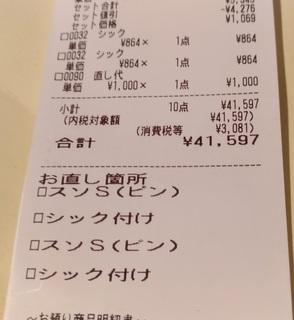 20180116_bijinesu_sutu_haruyama.jpg
