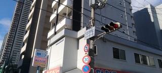 osaka_sentaku_koin_randori_.jpg