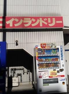 osaka_sentaku_koin_randori_1.jpg